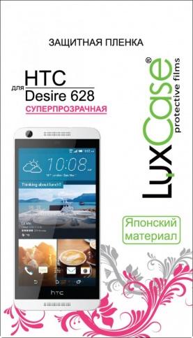 LuxCase ��� HTC Desire 628 (���������������)