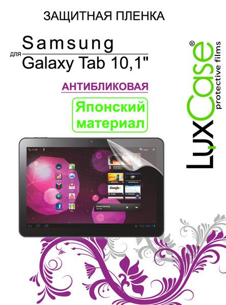 Защитная пленка для планшета LuxCase для Samsung Galaxy Tab A 10.1 (Антибликовая) 52567