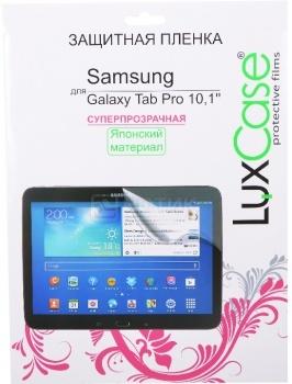 Защитная пленка для планшета LuxCase для Samsung Galaxy Tab A 10.1 (Суперпрозрачная) 52568