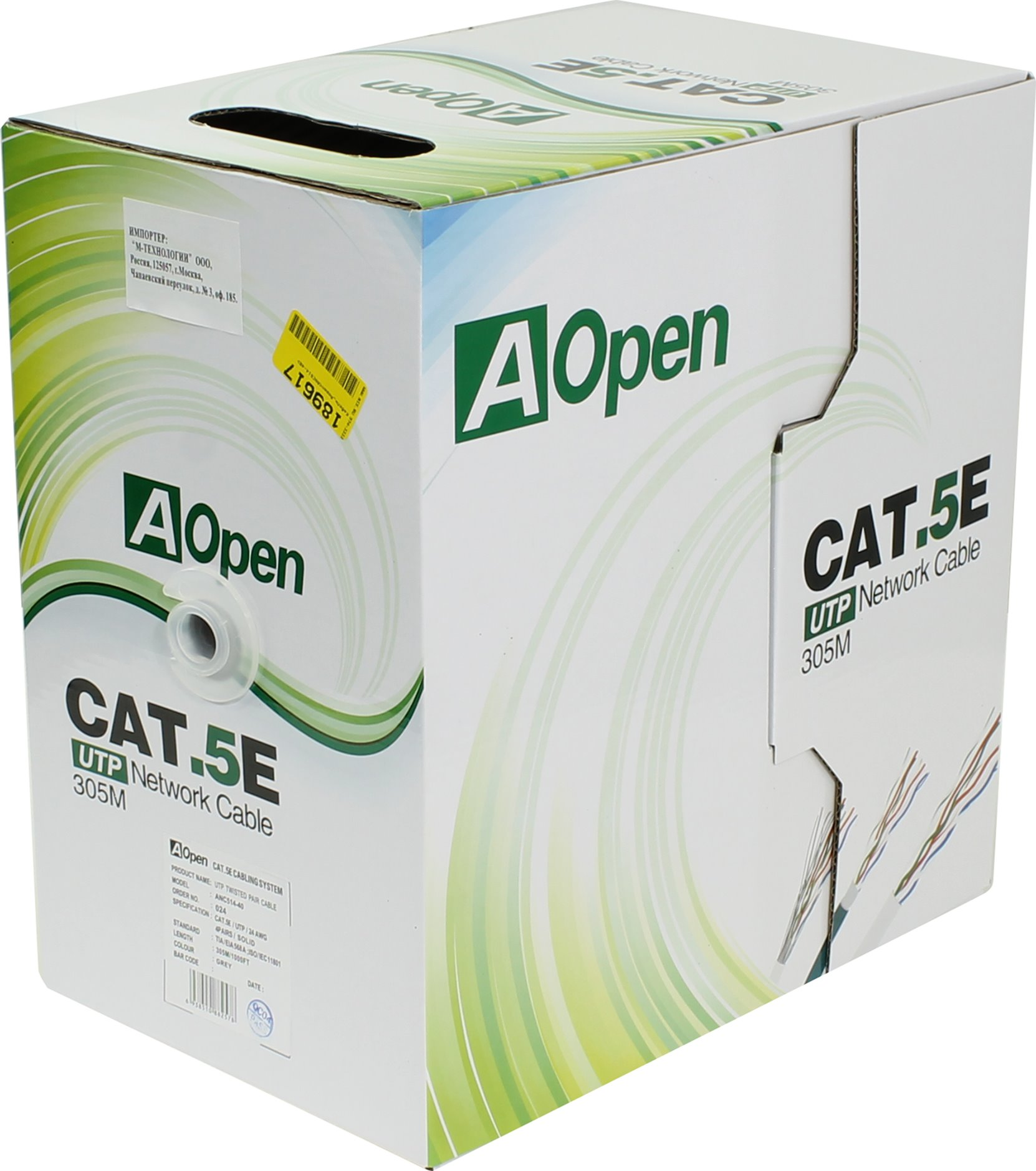 Кабель (шнур) Aopen UTP 5E Light 4 пары 305 м ANC514-40