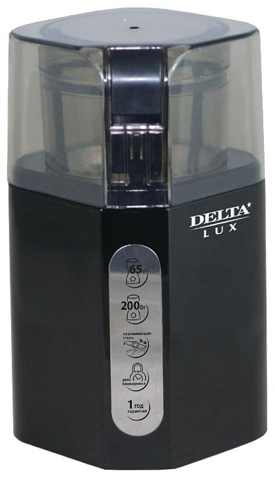 Кофемолка Delta LUX DL-097К черная К41146