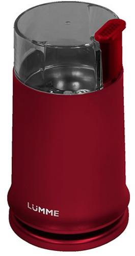 Кофемолка Lumme LU - 2601, черный LU-2601 красный гранат