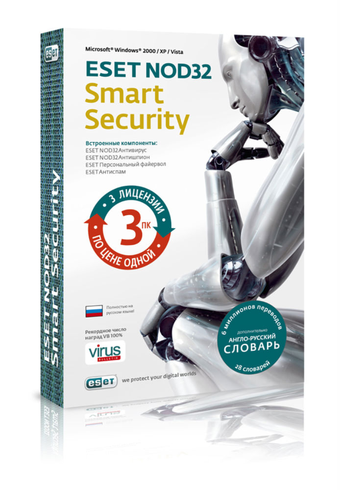 Антивирус ESET NOD32 Smart Security лицензия на 1 год 3-ПК\Продление на 20 мес. NOD32-ESS-1220RN(BOX)-1-1