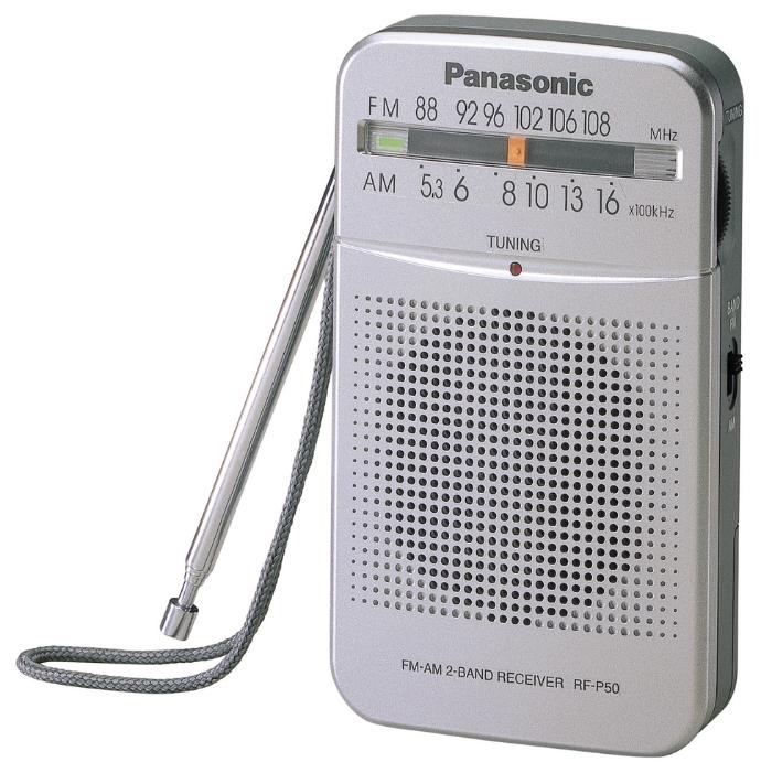 Радиоприемник Panasonic RF-P50EG9-S, серебристый