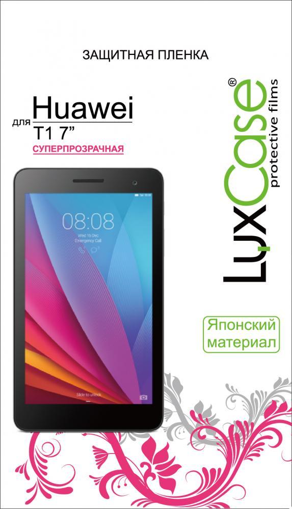 LuxCase для Huawei MediaPad T1 7.0 (Суперпрозрачная)