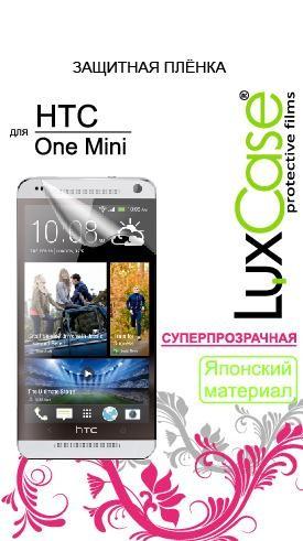 LuxCase для HTC One mini суперпрозрачная
