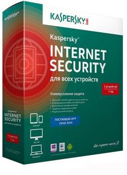 "Антивирус Kaspersky Internet Security Multi-Device Russian Ed. 2-Device 1 year"", Box KL1941RBBFS"