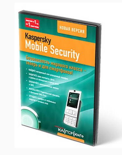 Антивирус Kaspersky Mobile Security 8.0 Russian Ed. 1 year DVD box KL1028RXAFS