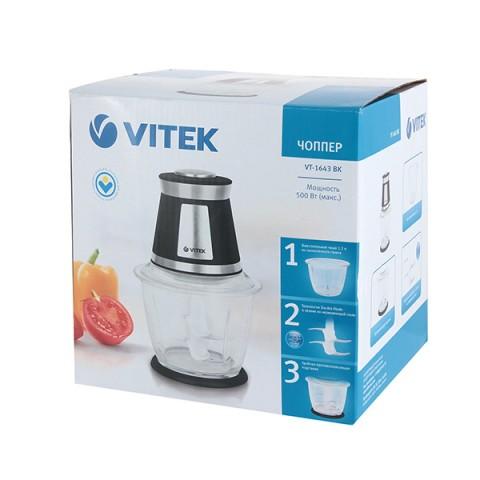 Измельчитель Vitek VT-1643, черный VT-1643 BK