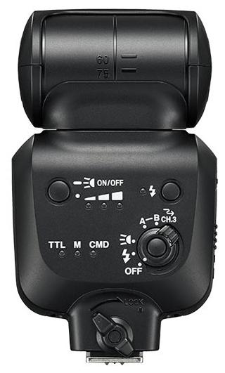 Nikon Speedlight SB 500