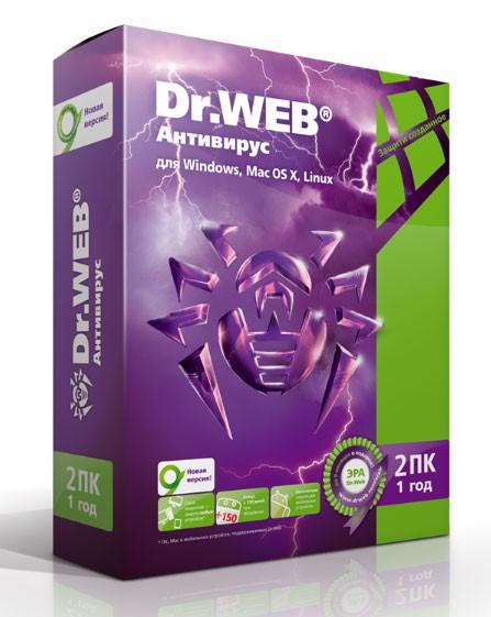 Антивирус Dr-Web 2 ПК/1 год BHW-A-12M-2-A3