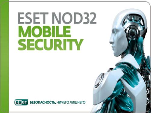 Антивирус ESET NOD32 Mobile Security 3ПК/1 год NOD32-ENM2-NS(BOX)-1-1