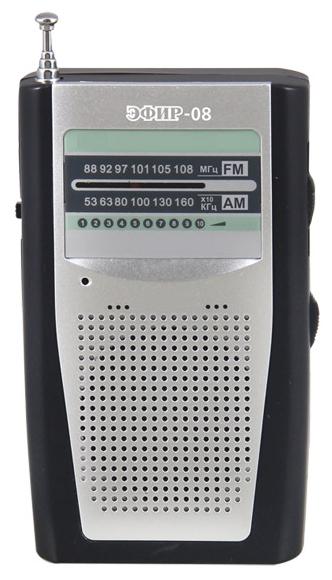 Радиоприемник Signal Эфир 08, серебристый