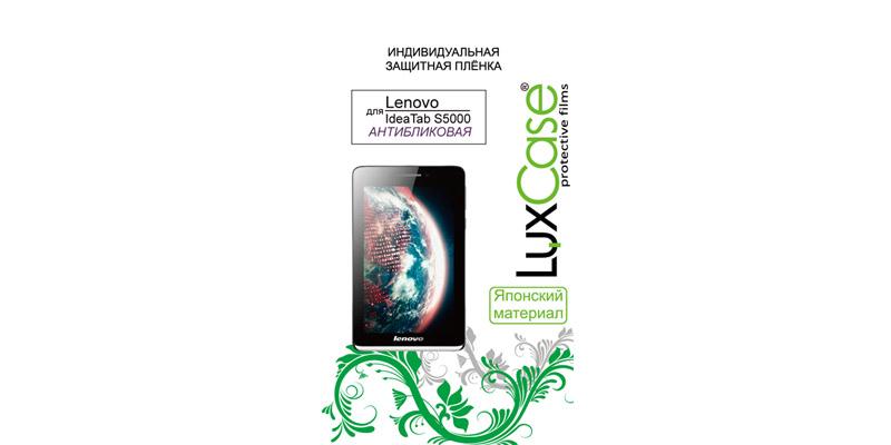 LuxCase �������� ������ ��� Lenovo IdeaTab S5000 (������������)