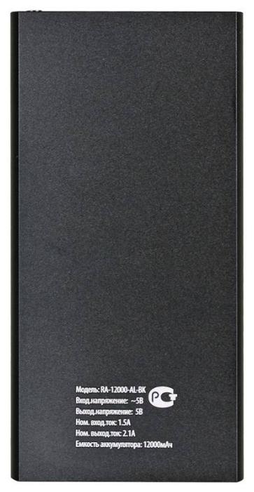 Аксессуар для телефона BURO Мобильный аккумулятор RA-12000-AL-BK 12000 мАч, черный