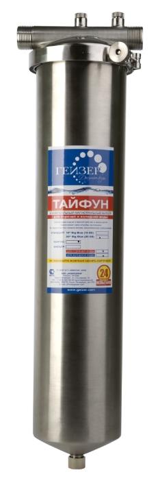 Фильтр для воды Geyzer Тайфун 20ВВ, серебристый