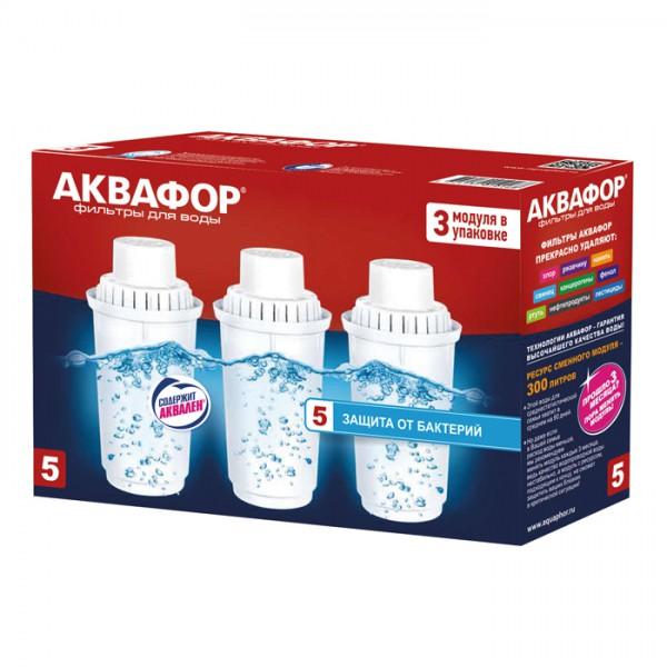Фильтр для воды Akvafor- В100-5, комплект сменных модулей В100-5 к-кт 3шт.