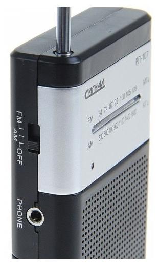 Радиоприемник Signal РП-107