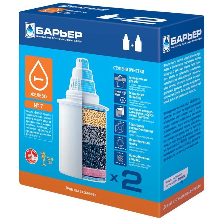 Фильтр для воды Barer Барьер-7, железо К42502