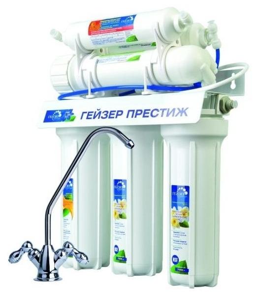 Фильтр для воды Geyzer Престиж М, белый Престиж М белый