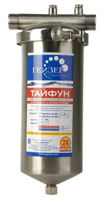 Фильтр для воды Geyzer Тайфун 10ВВ, серебристый