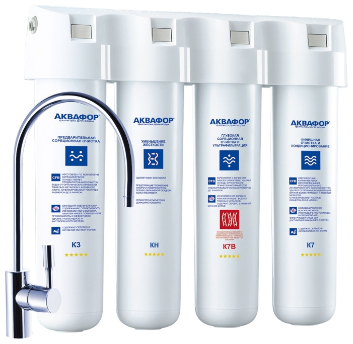 Фильтр для воды Akvafor- Аквафор Кристалл Эко H