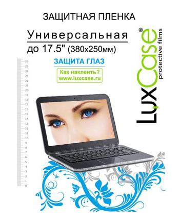 LuxCase 80137