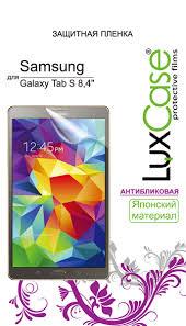 LuxCase для Samsung Galaxy Tab S 8.4, Антибликовая, 212х125 мм, 80863