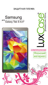 LuxCase для Samsung Galaxy Tab S 8.4, Суперпрозрачная, 212х125 мм, 80864