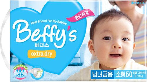 Подгузник Beffy's extra dry д/детей S 3-8кг/50шт 9008