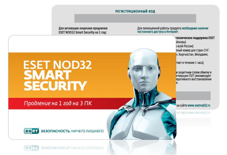 Программа-антивирус ESET NOD32 Smart Security (на 3 ПК, универсальная лицензия, ключ-карта) NOD32-ESS-2012RN(CARD)-1-1