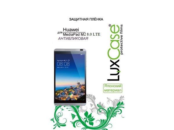 LuxCase для Huawei MediaPad M2 8.0 LTE (Антибликовая)