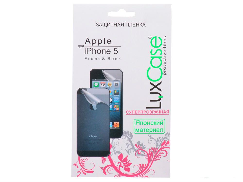 LuxCase для Apple iPhone 5 / 5S (Front&Back), Суперпрозрачная