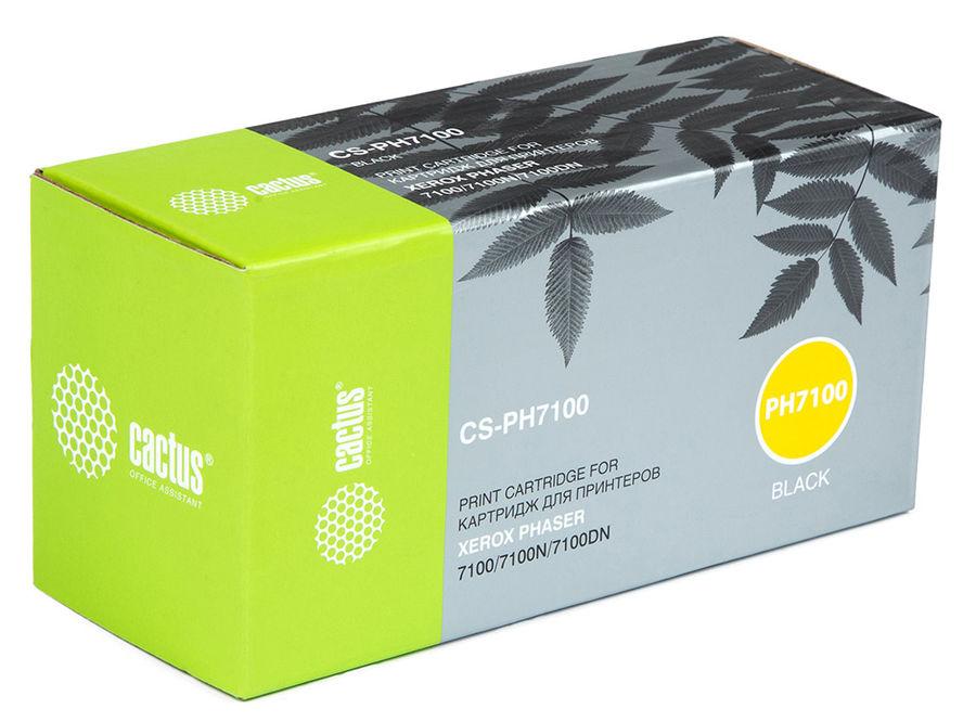 Картридж CACTUS CS-PH7100, черный