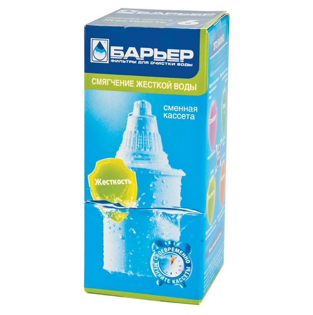 Фильтр для воды Barer 6 (Жесткость), (1 кассета)