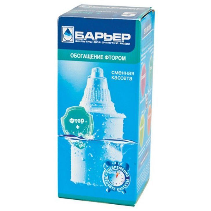 Фильтр для воды Barer 5 (Фтор+), (сменная кассета 1 шт.)