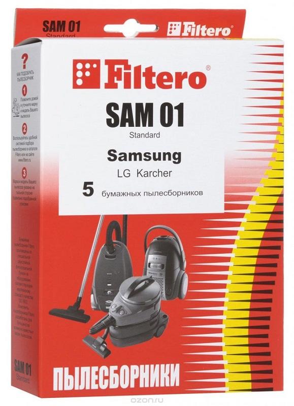 Фильтр для пылесоса Filtero Эконом SAM01, комплект пылесборников