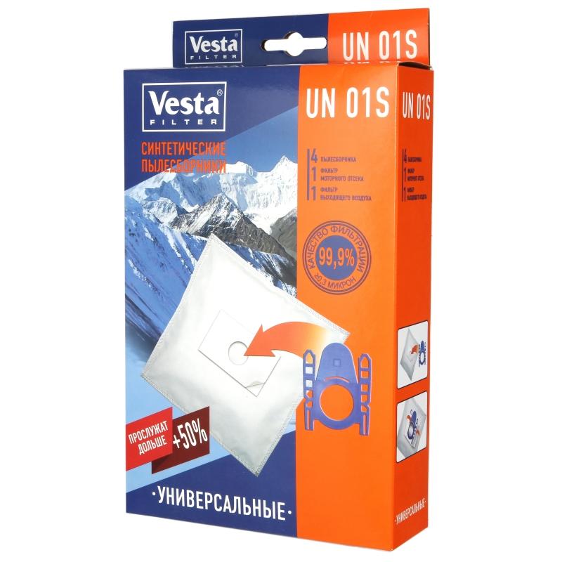 Фильтр для пылесоса Vesta UN01S, комплект пылесборников