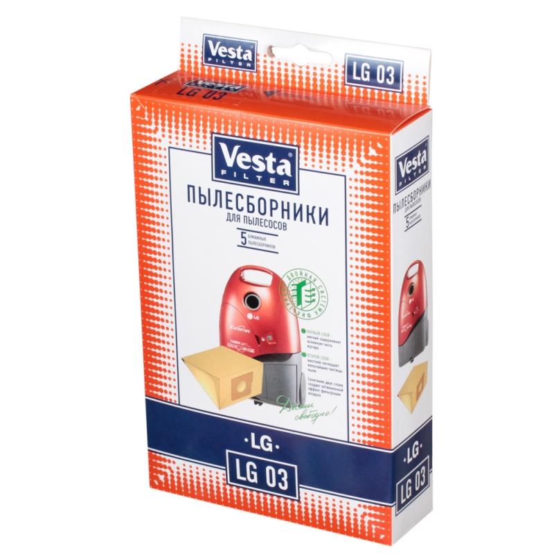Фильтр для пылесоса Vesta LG03, комплект пылесборников