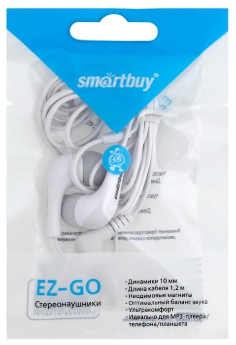 SmartBuy EZ-Go SBE-2300