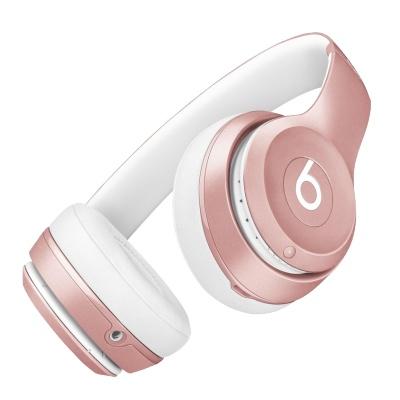 Beats Solo 2 (MLLG2ZE/A), бело-розовая