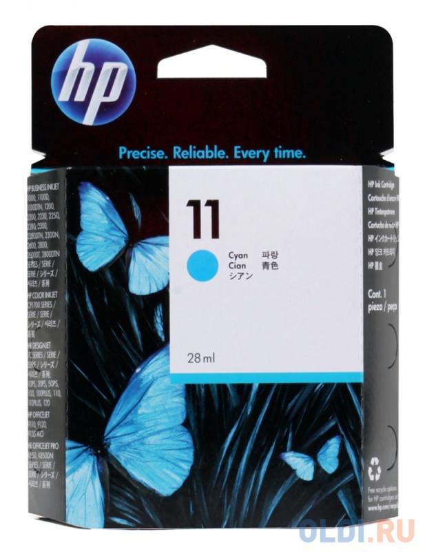 Картридж HP C4836A струйный, голубой (№11)