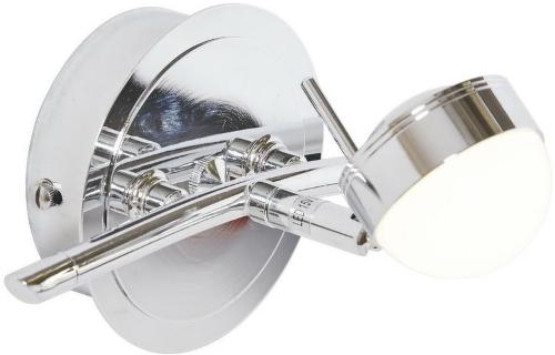 Светильник настенный IDLamp Спот Savini 348-1A cеребристый 348/1A