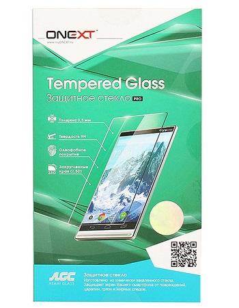 Защитное стекло для смартфона 41202 для Xiaomi Mi 5s (0.3 мм) Onext 41202