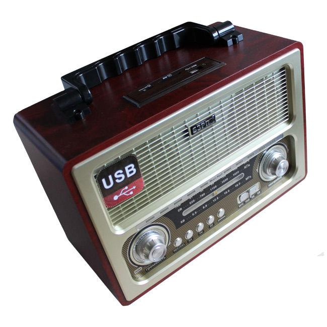 Радиоприемник Signal БЗРП РП-312 (венге) БЗРП РП-312 венге