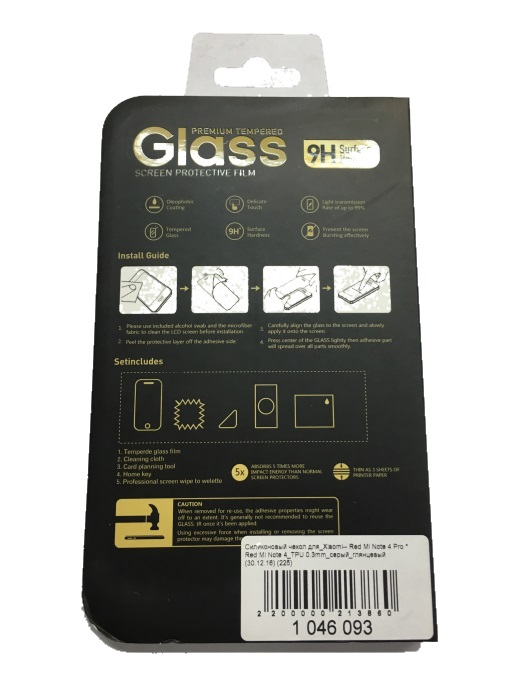 Glass-PRO для Huawei Honor 8 PRO Full Screen, чёрное