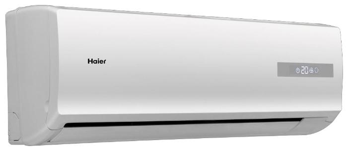 Кондиционер Haier HSU-07HMD203/R2