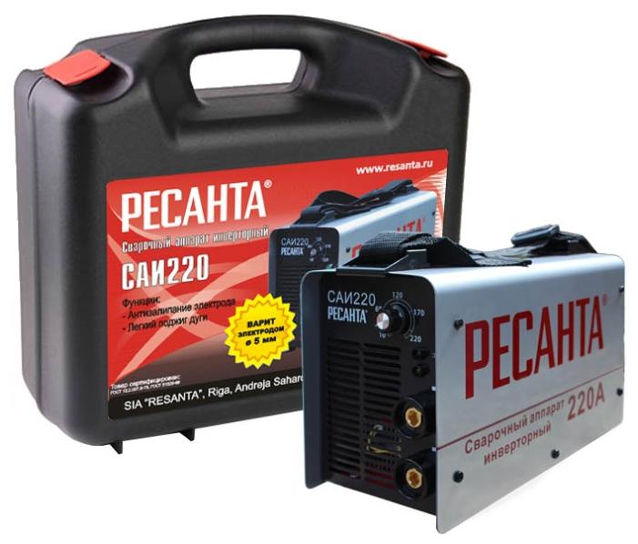 Сварочный аппарат Resanta Ресанта САИ-220 в кейсе 65/22