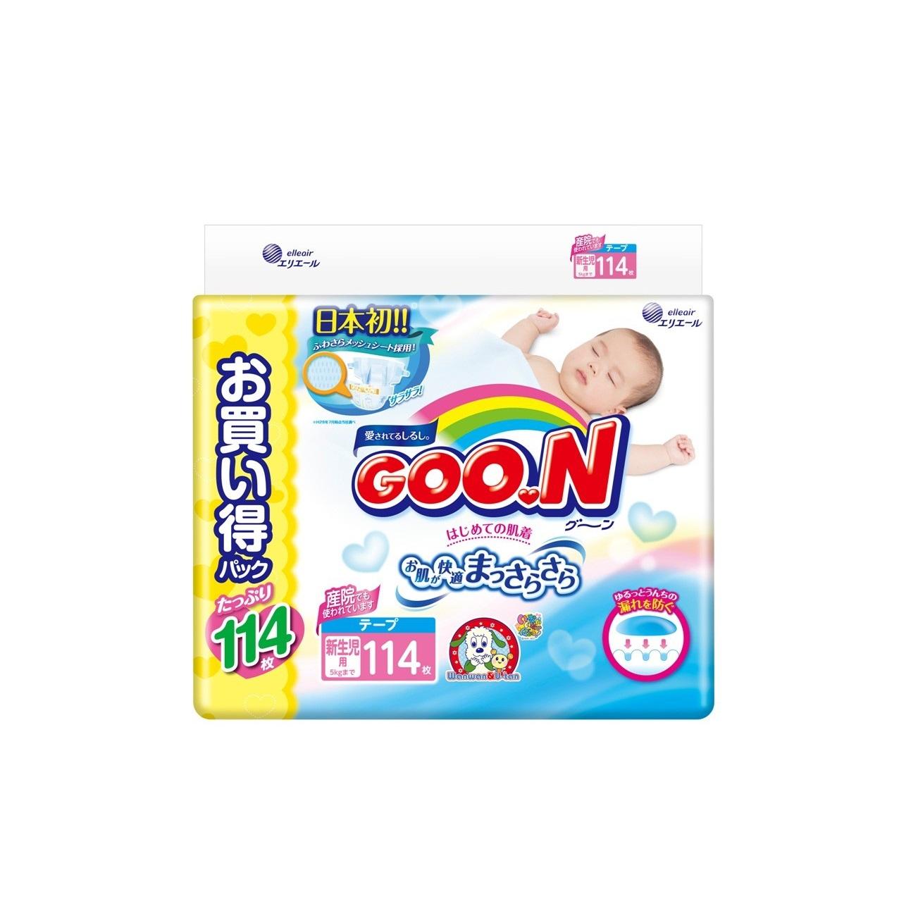 Подгузник Goon Ultra Jumbo Pack (до 5 кг) NB