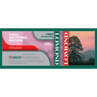 Фотобумага Lomond XL Glossy Paper ролик (1204031)